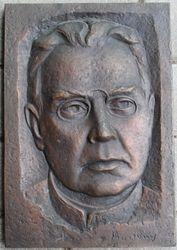 Bareljefas Maironis. Kaina 47
