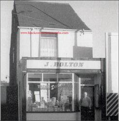 Hill and Cakemore, Shell Corner. 1965.