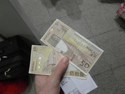 Pataka - makaoski novac