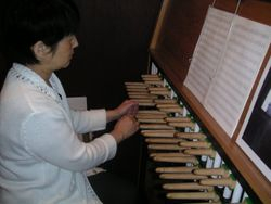 Yuko Tajima Playing the Alte Nikolai Carillon