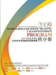 2009 - Haining, China
