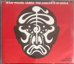 The Concerts in China - Mexico
