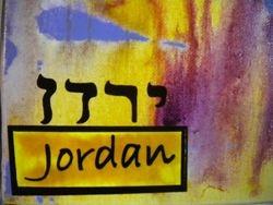 Jordan (Detailed View)