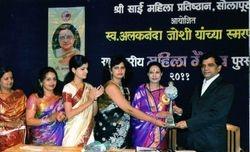 Alknanda Joshi Award