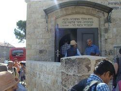 Bethesda Assembly, Haifa