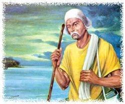 Satguru Sain Ji Maharaj