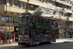 110th Anniversry of Hongkong Tramways!
