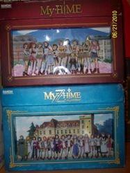 Mai-HiME/Otome Premium Collector's Edition DVD box.