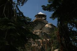 Buckrock Lookout Tower