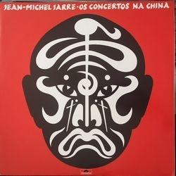 Os Concertos Na China - Portugal