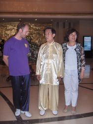 Con Chen ZhengLei