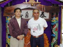 Oyata Sensei At Hokama Sensei Dojo in Okinawa