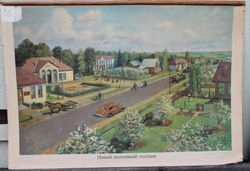 Tarybiniu laiku plakatas. Kaina 28