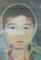 Shaheed Kamran Ali