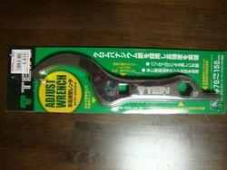 Tein Suspension Adjust Wrench
