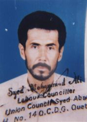 Shaheed Syed Younas Musavi (Walad Syed Ismail Shah)