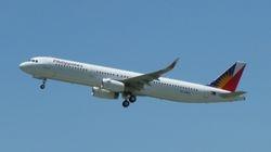 Philippine Airlines Airbus A321 RP-C9903