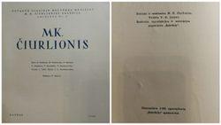 M. K. Ciurlionis. 1938 m. Kaina 42