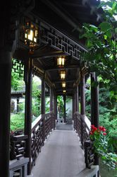 Bridge,  Lan Su Chinese Garden