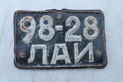 Tarybinis masinos numeris. Kaina 23