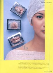 'Identiparts' article in 'In Style' magazine, Beijing, China, 2001