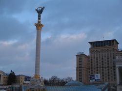 Tower in Kiev