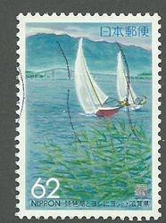 Scott Catalog Number:  Z138