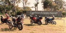 Our Bikes at Capricorn Iwasaki  Resort Yeppoon