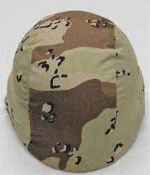 82nd ABN. 1st Gulf War: