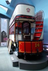 No. 14 inside the Manx Museum.