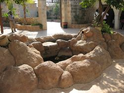 Patio en la Iglesia de Cana, Galilea