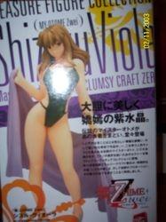 Shizuru Viola PVC Figure Box