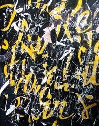 Papiers déchirés sur toile 41 X 33 CM