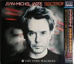 Electronica 1 - The Time Machine - Jap