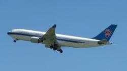 China Southern Airbus A330-200 B-6515