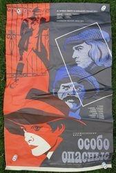 Kino afisa 1979 m. 9 vnt. Kaina po 3,85