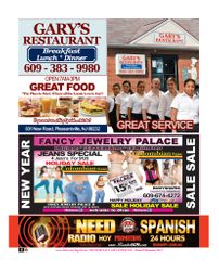 GARYS RESTAURANT / FANCY JEWELRY PALACE / RUMBA609