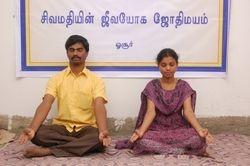 Yoga Muthirai