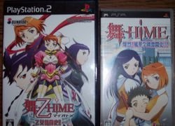 Mai-HiME/Otome video games