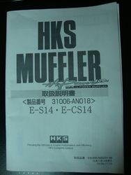 HKS Manual