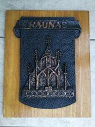 Bareljefas Kaunas. Kaina 22
