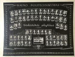 Vinjete Kauno politechnikumo I-oji laida, 1953-1958 m. Kaina 62