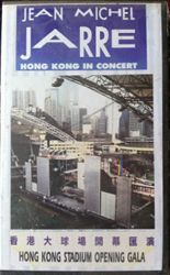 Hong Kong in Concert