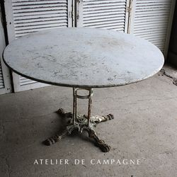 #26/004 LARGE FRENCH GARDEN TABLE