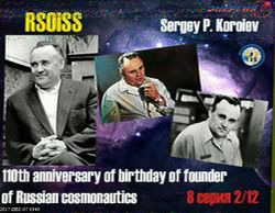First ISS SSTV Photo