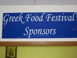 Greek Food Festival Sponsors