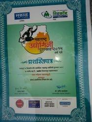 Maharashtra Udyogini purasakar nomination