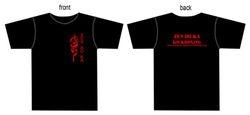 Zen Do Ka Kickboxing Uniform T-shirt