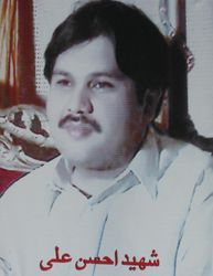 Shaheed Ahsan Ali Khan (Walad Mehmood Ali Khan)