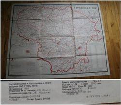 Zemelapis Litovskaja SSR. Kaina 8 Eur.